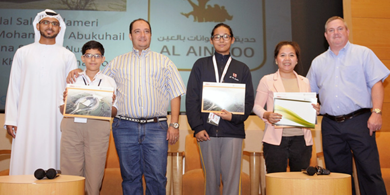 UAEU young author competition awarding 800 x 400 dimensions